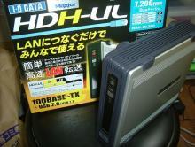 20050729HDD