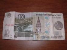 10ルーブル