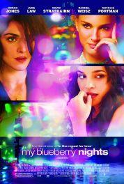 my_blueberry_nights_ver5