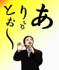 堀内 孝雄