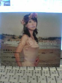 Justice to Believe / アオイイロ CD