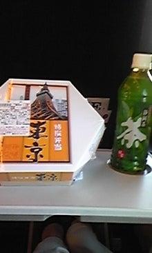 行政書士みんみんのblog-DVC00282.jpg