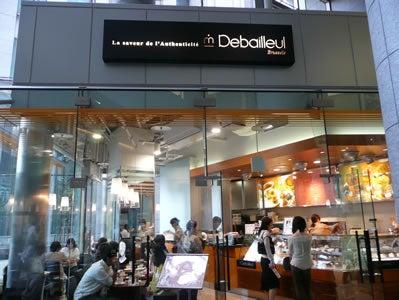 ドゥバイヨル 丸の内 オアゾ 店
