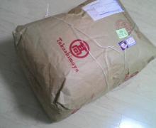 布団の小包