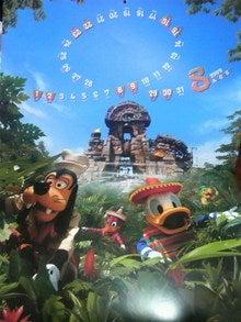 TOKYO Disney RESORT LIFE-2008122413430000.jpg