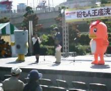 大阪コナモン博覧会