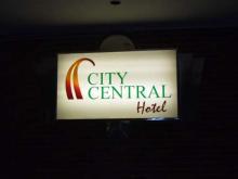 お宝広告館 【まれにみるみれにあむ】-シティセントラルホテル