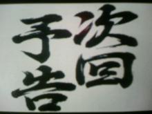200608101631000.jpg