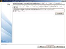 WP_61_Install_4