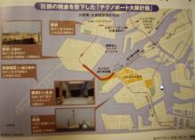 080607週刊ダイヤモンド(大阪)