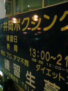 05-09-27_19-02.jpg