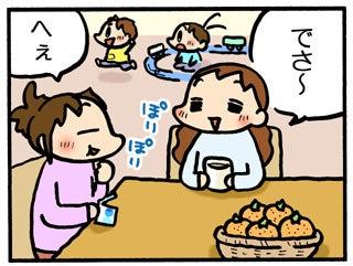 プクリン日記 ~子育てマンガ奮闘記~-3回目_2.jpg