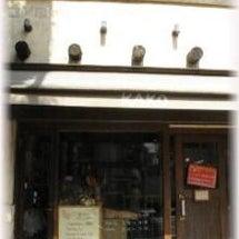 KAKO 納屋橋店