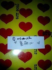 †sadistic†~hizumi~blog-090215_2209~0002.jpg