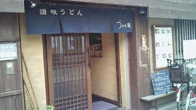【光が丘・石神井公園】 まるごとマイタウン東京ブログ