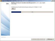 WP_61_Install_16