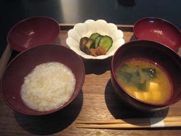 YamadaChikara32
