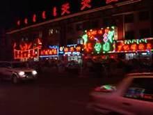 中国ビヤガーデン