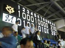 11-Jun-2006 M-G