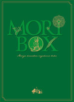 森 BOX