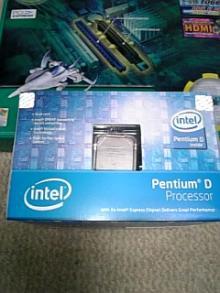 PentiumD940(C1)BOX