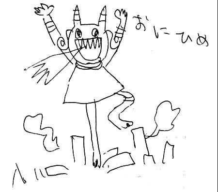 ELECTRIC BANANA BLOG-鬼姫降臨