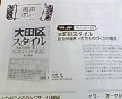 networkmagazine