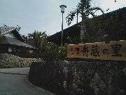 funakura1