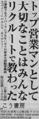 """日本舞踊・伝統芸能舞台撮影にかける男のブログ!名古屋から""""古典芸能魂""""を僕が世界に残す!-画像"""