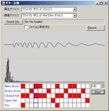 20060723画面
