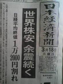 20080318070250.jpg