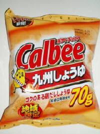 カルビーポテトチップス 九州しょうゆ味