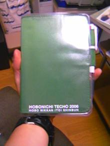 緑色のニクイ奴