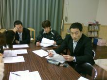 星遊会2009*通信-2/25事務局-007