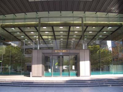 神戸営業部表玄関