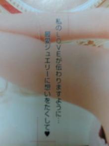 ニューハーフあんどう蒼の「超・乙女改革」