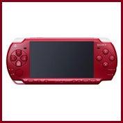 PSP-2000 Deep Red