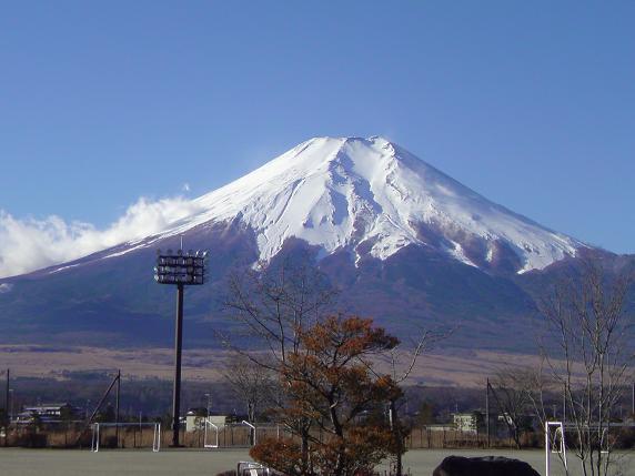 【山梨県発】 Fスタイル                (富士山 富士五湖 ふるさと) -20081206富士山