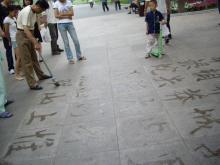 大連 児童公園2