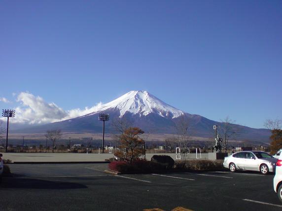 【山梨県発】 Fスタイル                (富士山 富士五湖 ふるさと) -20081206富士山2