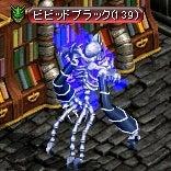 9-1 アップグレード宝石鑑定能力③7