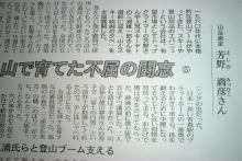 芳野5-2
