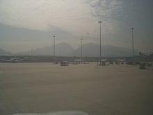 香港新空港