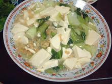 青梗菜と豆腐