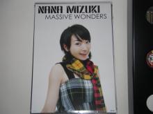 MASSIVE WONDERS ポスター1