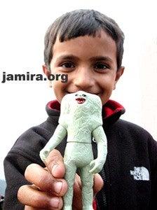 jamira.org