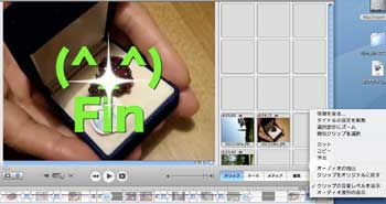 iMovieのタイトルは追加後も消せる