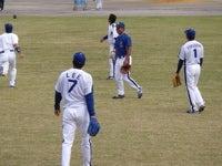outfielders