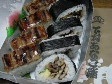 あなご寿司