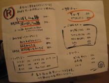 146.R_menu